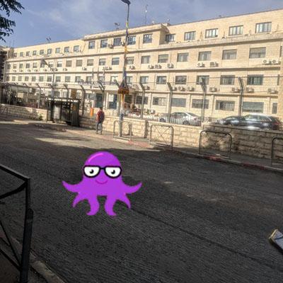 משרד המשפטים בירושלים